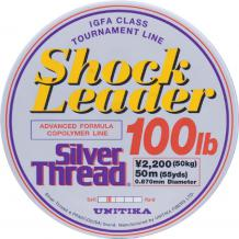 Silver Thread Shock Leader